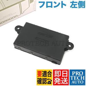 純正 ベンツ W221 S350 S400 S500 S550 S600 S63AMG フロント ドアコントロールユニット 左側 2219006204|protechauto