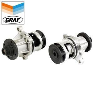 [6ヶ月保証] GRAF製 BMW 3シリーズ E46 ウォーターポンプ M42 M43 M44 直4エンジン Oリング付き 11510393338 PA430 318i 318Ci|protechauto