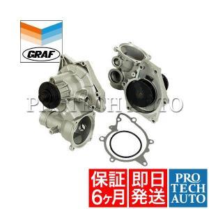 [6ヶ月保証] GRAF製 BMW 7シリーズ E38 ウォーターポンプ M60 V8エンジン ガスケット&Oリング付き PA604 11510004164 11510007043 740i|protechauto