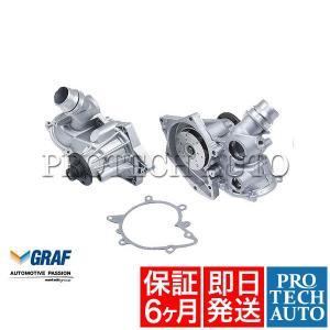 [6ヶ月保証] GRAF製 BMW 7シリーズ E38 セダン ウォーターポンプ M62 V8エンジン ガスケット付き 11510393336 PA856 735i 740i|protechauto