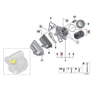 純正OEM Hengst製 BMW E63 F12 F13 エンジンオイルフィルター/エンジンオイルエレメント 11427566327 11427953129 11427541827 630i 640i|protechauto|02