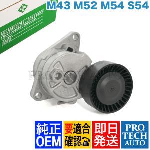 純正OEM INA製 BMW E39 X5/E53 525i 528i 530i 3.0i AC/エアコン用 ベルトテンショナー 機械式 11281433571|protechauto
