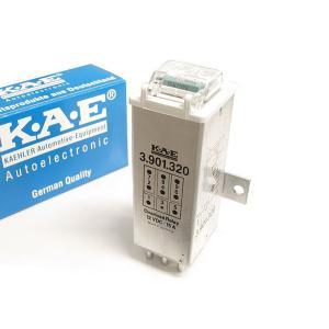 KAE製 ベンツ W124 W202 OVPリレー/オーバーボルテージプロテクションリレー/オーバーボルテージリレー 1×15A  0005405245 0005406745 3901320 protechauto