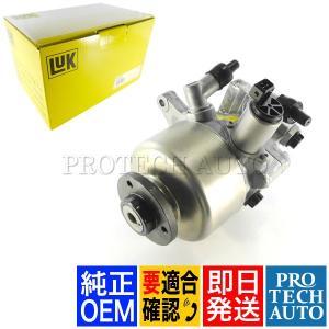 LUK製 ベンツ CLクラス W215 パワステポンプ/パワーステアリングポンプ ABCサス車用 0024666001 541014610 CL500 CL600|protechauto