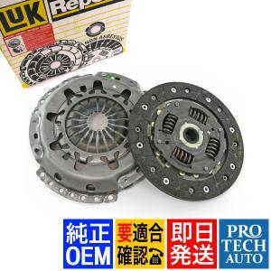 純正OEM LUK製 BMW MINI ミニ R50 クラッチキット ディスク径 200mm 21217534150 21217516283 クーパー Cooper ワン One 1.6i|protechauto
