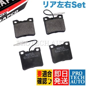 MAPCO製 ベンツ Vクラス W638 リア/リヤ ブレーキパッド ブレーキディスクパッド 左右セット 0024204820 0034200020 V230 V280|protechauto