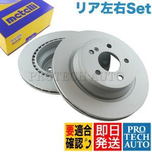 Metelli製 ベンツ X204 リア/リヤ ブレーキローター 左右セット 防錆仕様 0004230912 2114230912 GLK300 GLK350|protechauto