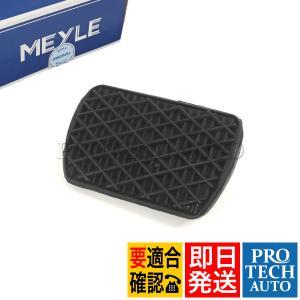 MEYLE製 ベンツ W163 W164 W166 ML270CDI ML320 ML350 ML430 ML500 ML550 ML55AMG ブレーキペダルパッド 1232910082|protechauto