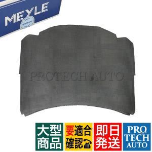 MEYLE製 ベンツ Eクラス W124 フードインシュレーター/ボンネットインシュレーター 1246820026 260E 300E E300 300TE 300CE protechauto