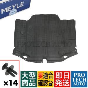 MEYLE製 ベンツ R129 フードインシュレーター/ボンネットインシュレーター 1296802025 500SL SL320 SL500 SL600|protechauto