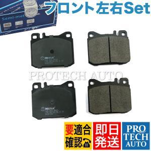 MEYLE製 ベンツ W114 W115 フロント ブレーキパッド/ディスクパッド 左右セット 0014207820 0004206320 230 230.6 250 280 280E 250C 280C 280CE 240D protechauto