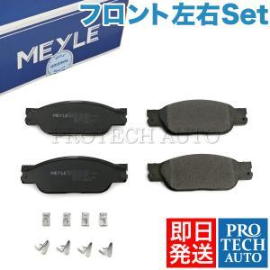 MEYLE製 JAGUAR ジャガー S-TYPE Sタイプ CCX XJ X350 X358 フロント ブレーキパッド/ディスクパッド 左右セット C2C15990 C2C20686 C2C23786 XR830139 XR837417|protechauto