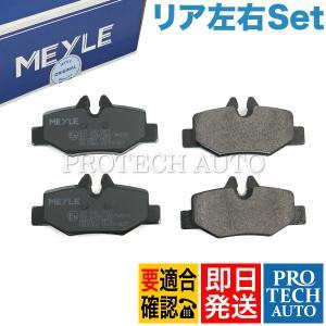 MEYLE製 ベンツW639 V350 3.2 リア/リヤ ブレーキパッド/ディスクパッド 左右セット 0004216210 0014211010 0064204420 6364200320 0034208120|protechauto