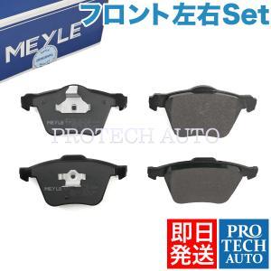 MEYLE製 VOLVO ボルボ XC90 フロント ブレーキパッド/ディスクパッド 左右セット 274331 30769125 31262705|protechauto
