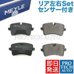 MEYLE製 AUDI アウディ A4 8K/B8 A5 8T/8F A6 4G/C7 A7 A8 4H/D4 リア/リヤ ブレーキパッド センサー付 4G0698451 4G0698451A 4G0698451B 4G0698451C 4G0698451H protechauto