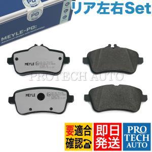 マイレ製 ベンツ R172 W117 W166 SLK55AMG CLA45AMG ML350 ML63AMG リア/リヤ ブレーキパッド 左右セット PD版 0064203320 0064203420 0064206820|protechauto