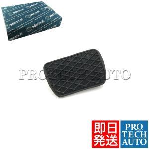MEYLE製 ベンツ CLクラス W215 ブレーキペダルパッド 1232910082 CL500 CL600|protechauto