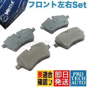 MEYLE製 BMW MINI ミニ R56 R57 R55 R58 R59 フロント ブレーキパッド/ディスクパッド 左右セット 34116778320 CooperS クーパーS|protechauto