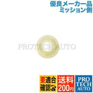 全国送料200円 ベンツ W220 W221 W222 S320 S350 S400 S430 S550 S600 S55AMG S63AMG シフトリンケージブッシュ ミッション側 2109920010 1159920110|protechauto