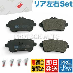 NK製 ベンツ W166 リア/リヤ ブレーキパッド/ディスクパッド 左右セット 0074207720 0074208220 0064203520 0064204020 0064206320 ML350 ML63AMG protechauto