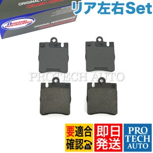 OP Parts製 ベンツ C208 A208 C209 A209 CLK200 CLK240 CLK320 CLK350 リア/リヤ ブレーキパッド 左右セット 0024205220 0034202820 0054201920|protechauto