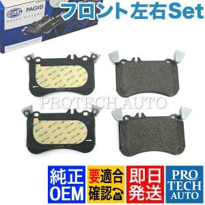 純正OEM PAGID製 ベンツ W117 W176 CLA45AMG A45AMG フロント ブレーキパッド/ディスクパッド 左右セット 0084203220 0004207800 0004204100|protechauto