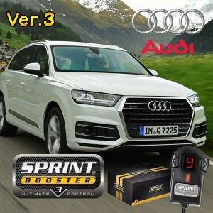 AUDI アウディ A8 4E Q7 RS4 S3 8L S4 TT SPRINT BOOSTER スプリントブースター RSBD151 Ver.3|protechauto