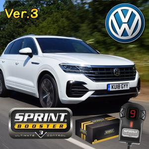 VW フォルクスワーゲン SHARAN T5  7H/7J  T6 TOUAREG I II SPRINT BOOSTER スプリントブースター RSBD151 Ver.3|protechauto