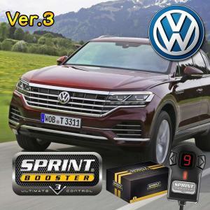 VW フォルクスワーゲン TOUAREG III トゥアレグ SPRINT BOOSTER スプリントブースター RSBD174 Ver.3 2018年式〜|protechauto