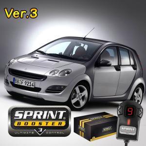 スマート smart FOURFOUR(フォーフォー) SPRINT BOOSTER スプリントブースター RSBD251 Ver.3 2004年〜2007年 protechauto