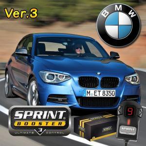 BMW 1シリーズ F20 SPRINT BOOSTER スプリントブースター RSBD401 Ver.3 116i 120i M135i|protechauto