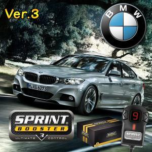 BMW 3シリーズ F30 F31 F34 SPRINT BOOSTER スプリントブースター RSBD401 Ver.3 320i 320d 320ixDrive 328i ActiveHybrid3 335i|protechauto