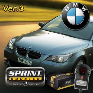 BMW 5シリーズ E60 E61 SPRINT BOOSTER スプリントブースター RSBD401 Ver.3 525i 530i 530xi 540i 545i 550i|protechauto