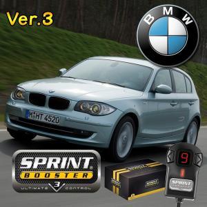 BMW 1シリーズ E82 E88 E87 SPRINT BOOSTER スプリントブースター RSBD401 Ver.3 120i 135i 116i 118i 130i protechauto