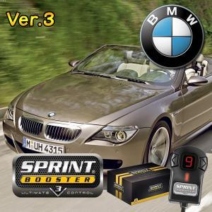 BMW 6シリーズ E63 E64 SPRINT BOOSTER スプリントブースター RSBD401 Ver.3 630i 645Ci 650i|protechauto