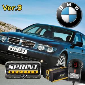 BMW 7シリーズ E65 E66 SPRINT BOOSTER スプリントブースター RSBD401 Ver.3 735i 740i 745i 745Li 750i 750Li 760Li|protechauto