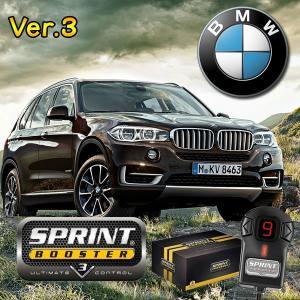 BMW X5/E53 E70 F15 X6/E71 ESPRINT BOOSTER スプリントブースター RSBD402 Ver.3 3.0i 4.4i 4.6is 4.8is 3.0si 4.8i xDrive30i/35i/35d/48i/50i|protechauto