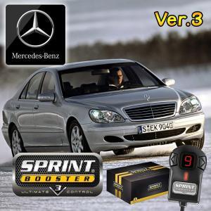 ベンツ Sクラス W220 SPRINT BOOSTER スプリントブースター RSBD451 Ver.3 S320 S350 S430 S500 S500L S600 S55 S55L|protechauto