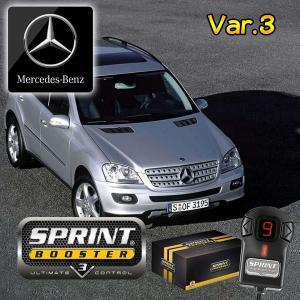 ベンツ Mクラス W163 W164 SPRINT BOOSTER スプリントブースター RSBD451 Ver.3 ML320 ML270 ML350 ML430 ML55 ML500 ML550 ML63|protechauto