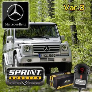 ベンツ Gクラス W463 SPRINT BOOSTER スプリントブースター RSBD451 Ver.3 G320 G320L G500 G550 G55 G63 G65|protechauto