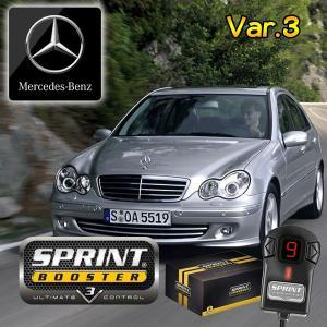 ベンツ Cクラス W203 SPRINT BOOSTER スプリントブースター RSBD451 Ver.3 GL550 2007年〜2012年 C180 C200 C230 C240 C280 C320 C32 C55|protechauto