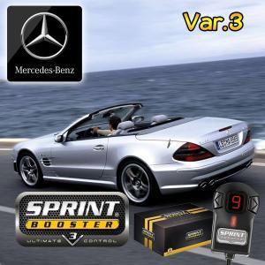 ベンツ SLクラス R230 SPRINT BOOSTER スプリントブースター RSBD451 Ver.3 SL350 SL500 SL550 SL600 SL55 SL63|protechauto