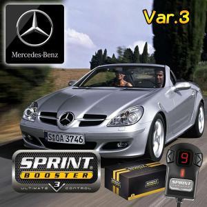 ベンツ Eクラス W210 W211 SPRINT BOOSTER スプリントブースター RSBD451 Ver.3 E230 E240 E320 E400 E430 S550 S550L S600L S63|protechauto