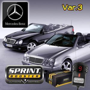 ベンツ CLKクラス W208 A208 C208 W209 A209 C209 SPRINT BOOSTER スプリントブースター RSBD451 Ver.3 CLK200 CLK320 CLK240 CLK55 CLK63|protechauto