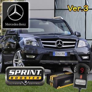 ベンツ GLKクラス X204 SPRINT BOOSTER スプリントブースター RSBD452 Ver.3 2009年〜|protechauto