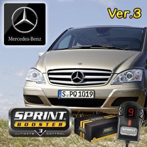 ベンツ Vクラス W639 SPRINT BOOSTER スプリントブースター RSBD452 Ver.3 V350 トレンド アンビエンテ  2006年〜車体番号(211160〜)|protechauto