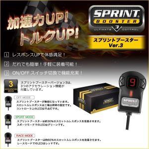 ベンツ Vクラス W639 SPRINT BOOSTER スプリントブースター RSBD452 Ver.3 V350 トレンド アンビエンテ  2006年〜車体番号(211160〜)|protechauto|02
