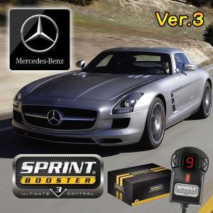 ベンツ SLS AMG W197 SPRINT BOOSTER スプリントブースター RSBD452 Ver.3 2010年〜 6.2L V8エンジン用|protechauto