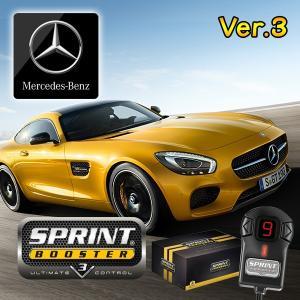 ベンツ AMG GT SPRINT BOOSTER スプリントブースター RSBD452 Ver.3 GT/GTS/GTR C190 2015年〜|protechauto