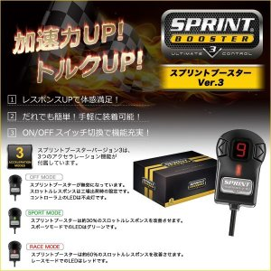 ベンツ AMG GT SPRINT BOOSTER スプリントブースター RSBD452 Ver.3 GT/GTS/GTR C190 2015年〜|protechauto|02